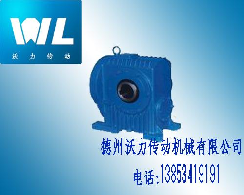 RD型二次包络蜗轮减速器