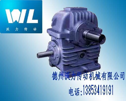 PW型平面二次包络环面蜗杆减速机(GB-T16449-1996)