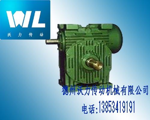 KW型锥面包络圆柱蜗杆减速机(JB/T 5559-91)