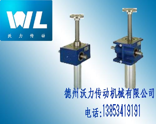 CS型蜗轮丝杠升降机
