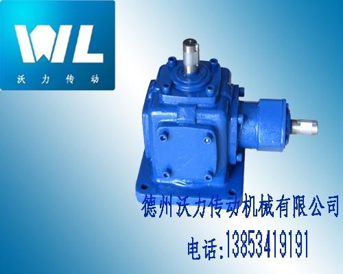DT系列螺旋锥齿轮减速机