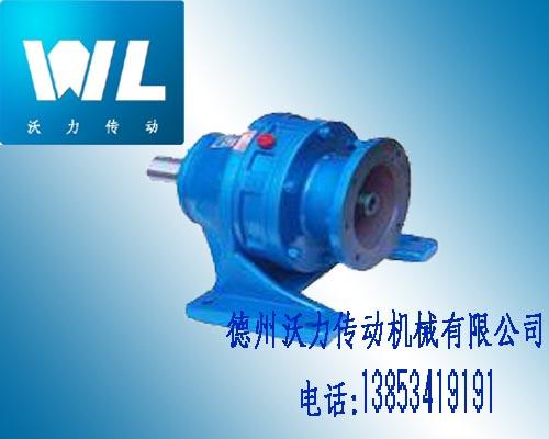 B系列(上海变速机械厂标准)摆线针轮减速机