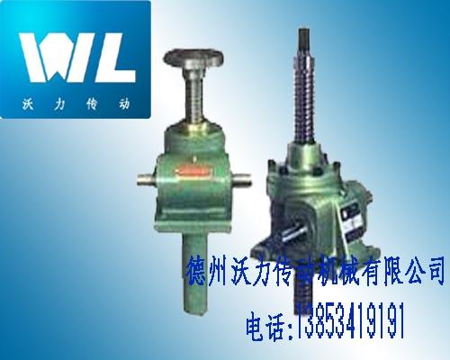 JRSS系列蜗轮丝杆升降机
