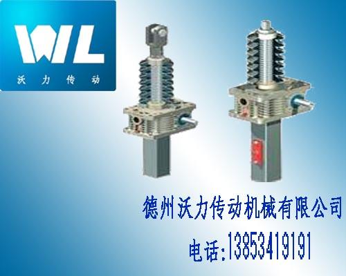 KWL系列蜗轮丝杠升降机