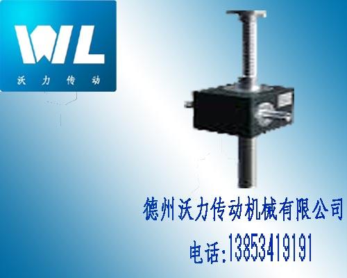 MA系列普通齿螺旋升降机