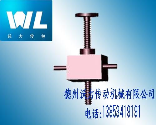 THK系列蜗轮丝杆升降机