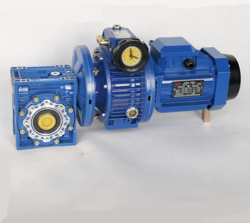 UDL系列行星锥盘无级变速器