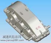 ZSC(A)減速機實體模型