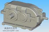 DB、DC型圆锥、圆柱齿轮减速器实体模型(JB/T9002-1999)