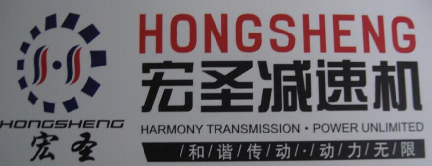 杭州真诺传动科技有限公司