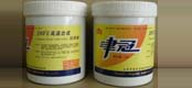 The high temperature of 280℃ synthetic grease Q/SHJG 1012-2005