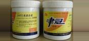 280℃高温合成润滑脂Q/SHJG