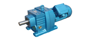 NR series helical gear reducer
