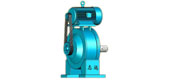The RP type planetary gear reducer (JB-T6767-1993)