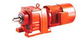 WXR series helical gear reducer motor