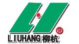 山东柳杭减速机有限公司(山东博山减速机厂)