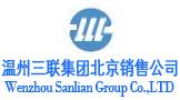 北京中庆基业减速机械有限公司